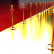3d illustration of path to the success  — Stock Photo #49612067