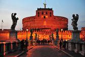 Rome , Italy — Stock Photo