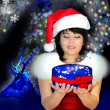 Foto Stock: Girl with gift