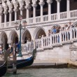 Stock Photo: Glimpse of Venice