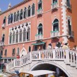 Palazzo Dandolo in Venice — Stock Photo #14453613