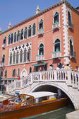 Palazzo Dandolo in Venice — Stock Photo