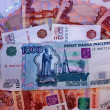 Stock Photo: Background of Russimoney