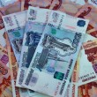 Stock Photo: Money background of five thousandth and thousandth Russibankn