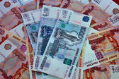 Money background of five thousandth and thousandth Russian bankn — Stock Photo