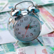 Stock Photo: Alarm and Russimoney