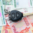 Stock Photo: Car keys and money