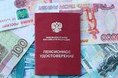Российские деньги и пенсионное удо — Stock Photo