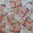 Stock Photo: Background of five thousandth Russibanknotes