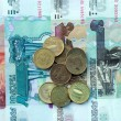 Russian money of different denominations — Foto Stock