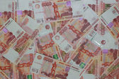 Background of five thousandth Russian banknotes — Stock Photo