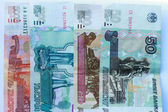 Russian money of different denominations — Stock Photo
