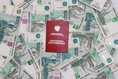 Pension certificate on the background of Russian banknotes — Stock Photo