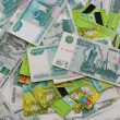 Stock Photo: Plastic cards are on Russimoney