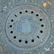 Manhole. Munich. Germany. — Foto de Stock