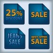 Jeans stickers sale — Stockvektor