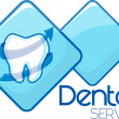 ������, ������: Dental heath services design