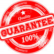 Guarantee grunge stamp — Stock Vector