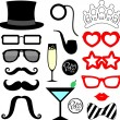 Party props — Stock Vector #51485347