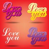 Simple love you text badge on red background — 图库矢量图片
