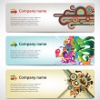 Banners with the corporate style — Stock Vector #14958209