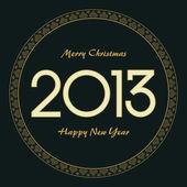Kerstmis en nieuwjaar wenskaart — Stockvector