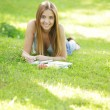 Outdoor study — Stock Photo