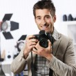 Stock Photo: Photographer