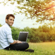 Working outdoors — Stock Photo #30463417