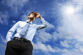 Looking away to a better future — Stock Photo