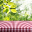 Stock Photo: Empty table