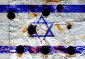Vlag van israël — Stockfoto
