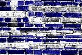 Drapeau de la grèce peint sur le mur de briques anciennes — Photo