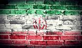 Iran flag on old brick wall Texture or background — Stock Photo