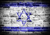 Israel flag on old brick wall Texture or background — Stock Photo