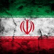 Stock Photo: Grunge flag of Iran