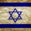 Grunge flag of Israel — Stock Photo #29716565
