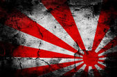 Rising Sun japan flag — Stock Photo
