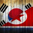 The confrontation between North Korea and South Korea. — Stock Photo #30420877