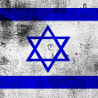 Grunge flag of Israel — Stock Photo #30477785