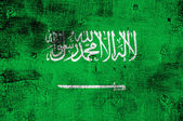 Grunge flag of Saudi Arabia — Stock Photo