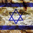 Grunge flag of Israel — Stock Photo