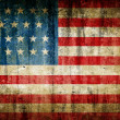 USA flag — Stock Photo #32054923