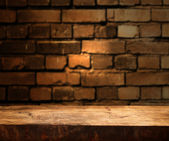 Pusta tabela — Zdjęcie stockowe