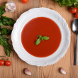 tomato soup&quot — Stock Photo #41581355