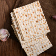 Stock Photo: Passover bread