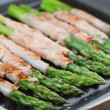Grilled prosciutto wrapped asparagus — Foto de stock #37095299