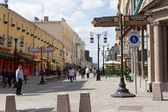 Kamergersky street in Moscow — Stock Photo