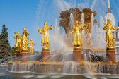 Arcobaleno e popoli amicizia fontana — Foto Stock