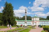 Kuskovo park — Stock Photo